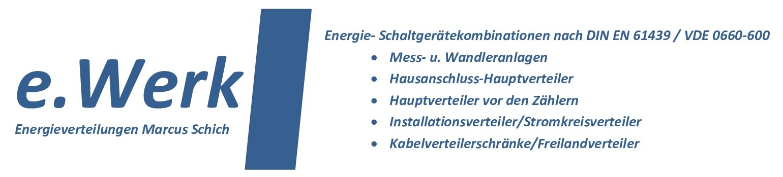 190703_e.werk-Logo_schmal